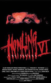 howling7